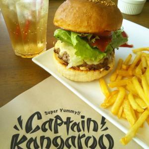 沖縄旅行記 2日目の2 キャプテンカンガルーでハンバーガー