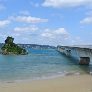 沖縄旅行記 2日目の3 古宇利島サイクリング