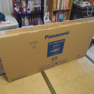 Panasonic VIERA 購入