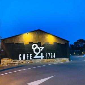 【京畿道・パジュ】週末のゆったりカフェタイムを楽しめる「cafe 8794」