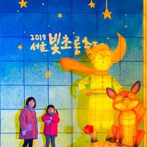 行ってきました♪「2019ソウルピッチョロン祭り(서울빛초롱축제)」