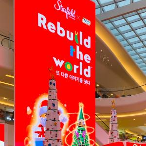 LEGO「Rebuild the world」はクリスマス真っ最中。