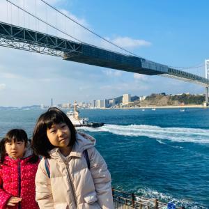 [福岡]小倉・門司港・博多旅行2日目① 関門海峡を歩いて渡る!下関へ。