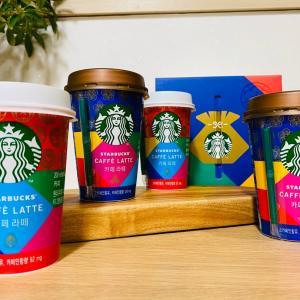 ソルに、ソルラルデザインのスタバのコーヒー。