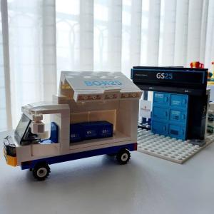 GS25ノベルティブロック!