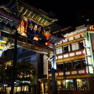 中華街の夜