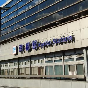 京都駅近郊での探偵調査業務