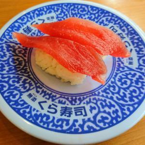 お寿司は二人でたったの一皿のみ…
