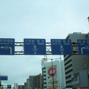 Go To… 浮気?… 不倫?