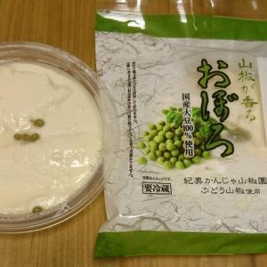 豆腐と山椒の風味が絶妙なバランスのおぼろ