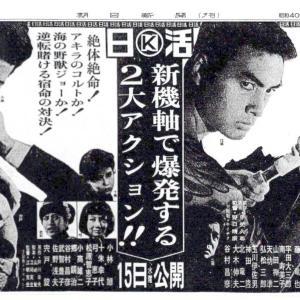 昭和40年12月13日 広告