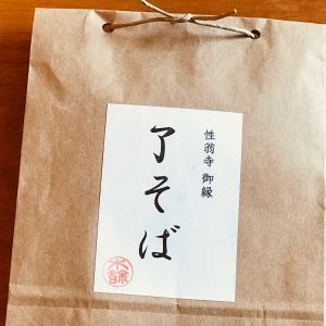 「了そば」 お蕎麦が大好物だった了栄上人(東京足立・木余り 性翁寺)