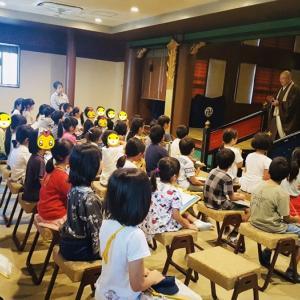 扇小学校からお寺の見学 木余り 性翁寺(東京・足立区)