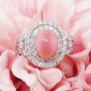 一番稀少な真珠・美しいコンクパールのリング