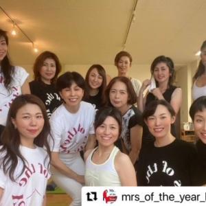 ミセスオブザイヤー2021石川富山大会公式レッスン♪