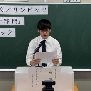 【学校行事】スピーチコンテスト.。゚+.(・∀・)゚+.゚