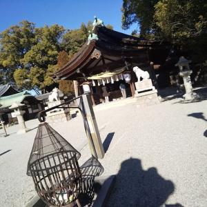 知立市神社