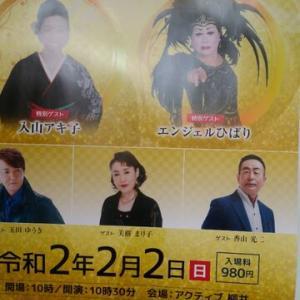 行って帰って1800キロ●山口県柳井公演