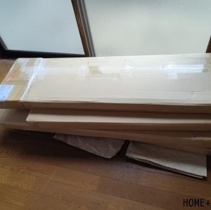 ■大量注文したアカシア木材が届きました。
