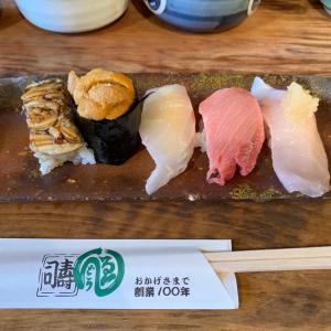 中央市場 ゑんどう寿司