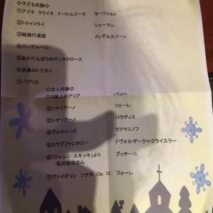 幼稚園のクリスマスコンサートと3歳児健診