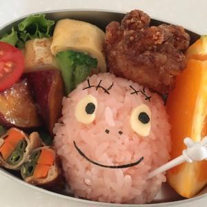 幼稚園弁当 バーバパパ