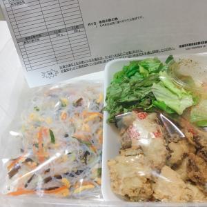 時短夕飯作り★ミールキット
