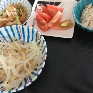 おうちご飯★
