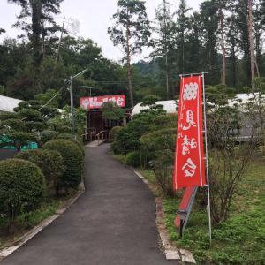 夏休み第一弾★鹿教湯温泉