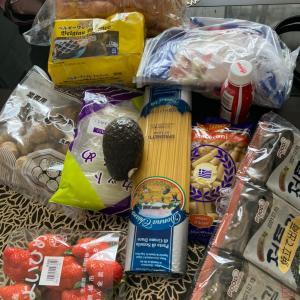 業務スーパーに行ってきました✩.*˚