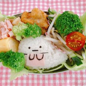 幼稚園弁当 すみっコぐらし おばけ☆。.:*・゜とか、独り言とか☆。.:*・゜
