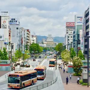 出先日誌其の1 姫路の革産業の街へ
