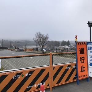 崩落した橋桁を見てきました。