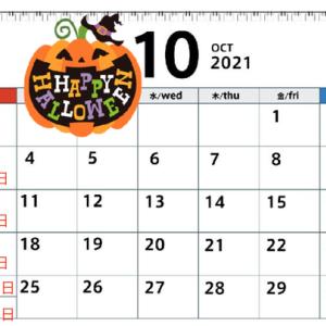 10月くるっとバス運行日のおしらせ