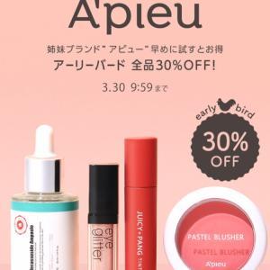 ミシャ姉妹ブランド 日本公式サイト販売開始