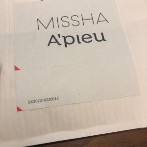MISSHA グリッタープリズムシャドウ