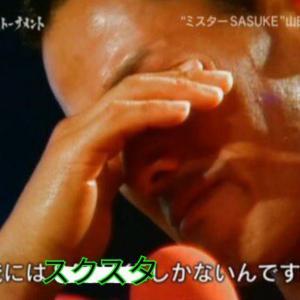 廃課金ユーザーの涙