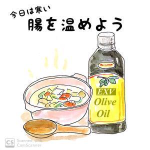 腸を温めよう