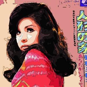 人形の家♪弘田三枝子さん追悼。