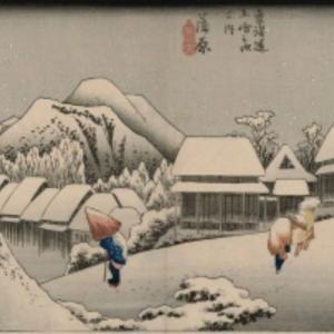 広重 蒲原 夜の雪