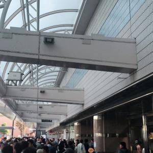 最悪なJR東海の運営・対応並びにコースプランだった9月16日のさわやかウォーキング浜松駅