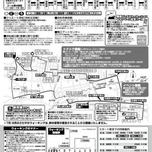 JR東海さわやかウォーキング 浜松駅