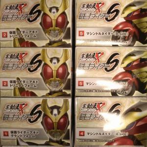 SHODO-X 仮面ライダー6 BOX買いでも無駄無し!