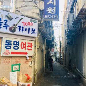 韓国旅日記 東大門壁画散歩編