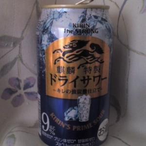 キリン・ザ・ストロング「麒麟特製ドライサワー~キレの強炭酸仕立て~」 なかなか悪くない味わい。