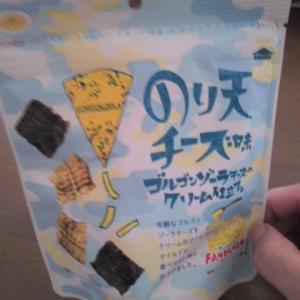 「のり天チーズ味 ゴルゴンゾーラチーズのクリーム仕立て。」尾道ピッツェリア「ファンダンゴ」監修なり