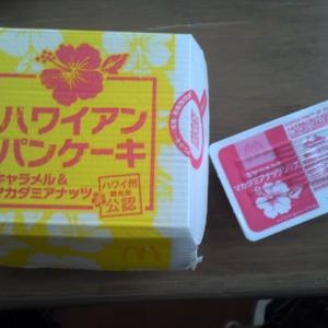 マックの期間限定「ハワイアンパンケーキ キャラメル&マカダミアナッツ」は朝マック時間帯にもありましたよ~
