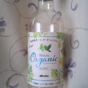 「Bistro Organic BLANC(ビストロ オーガニック 白)」またオーガニック。またメルシャン。