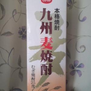co-op本格焼酎「九州麦焼酎」 麦焼酎好きとしてはこれは