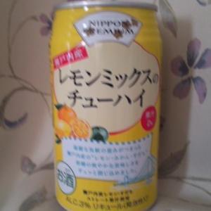 NIPPON PREMIUM「瀬戸内産レモンミックスのチューハイ」ご当地チューハイはほかにもいろいろあることが判明。